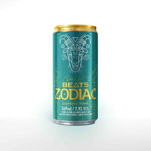 Beats Zodiac Terra